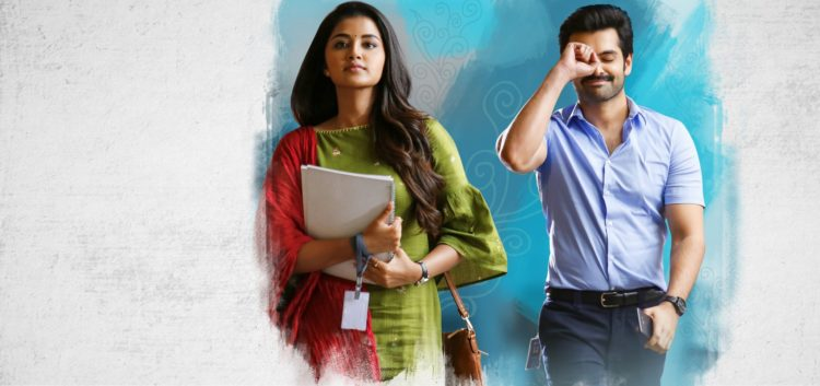 Hello Guru Prema Kosame Box Office Collection