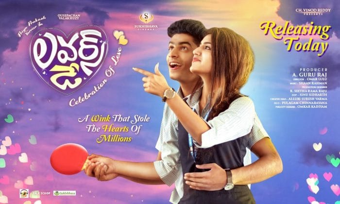 Lovers Day Box Office Collection