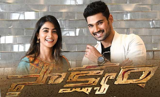 Saakshyam Box Office Collection