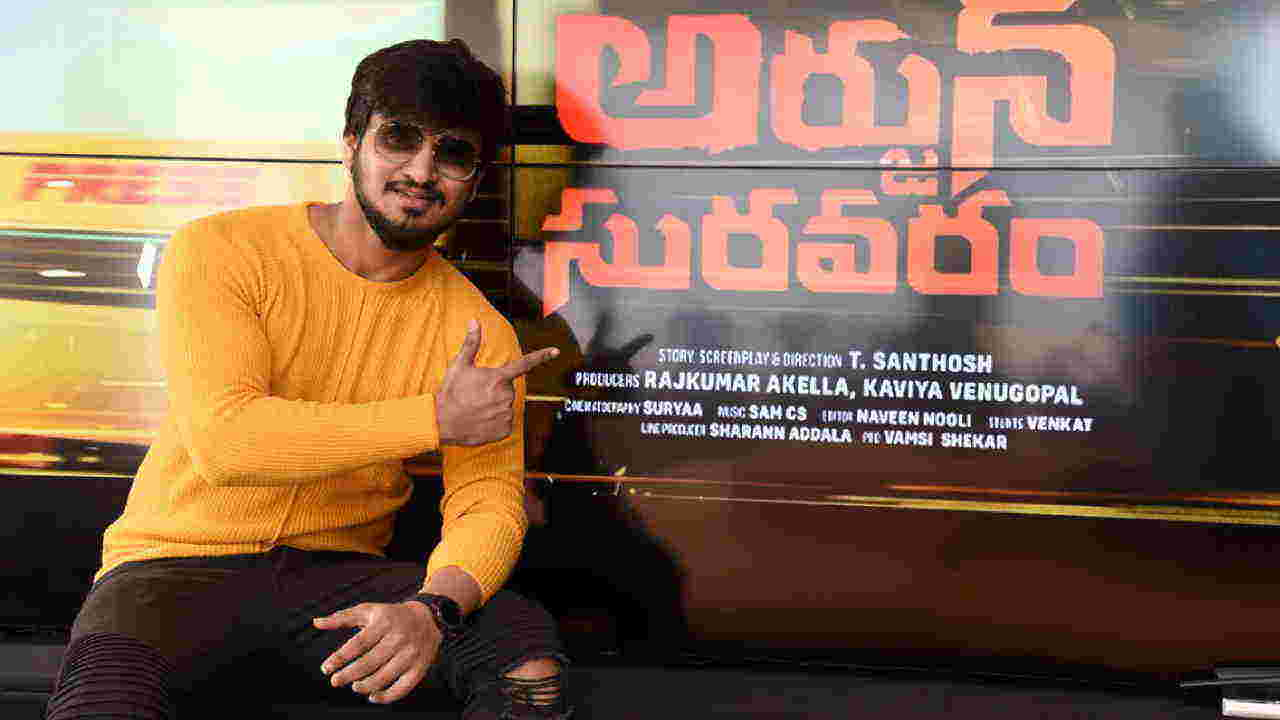 Arjun Suravaram Box Office Collection