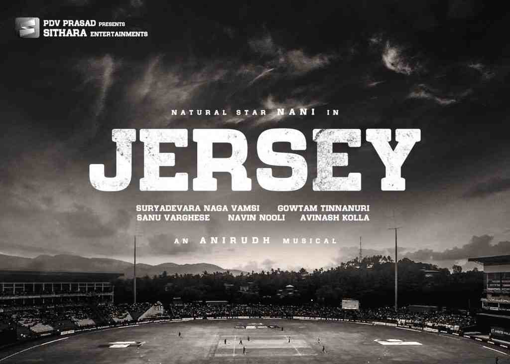 Jersey Box Office Collection