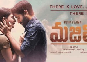 Majili Box Office Collection, Hit or Flop – Naga's Fresh Love Story Getting Good Responce From The Fans