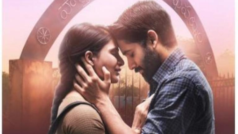 Majili 1st Day Box Office Collection – Will it Break the Savyasachi 1st Day Collection