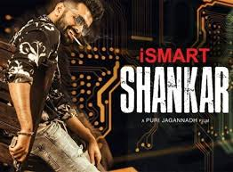 iSmart Shankar Box Office Collection, Hit or Flop? – Ram Pothineni's Another Action Movie