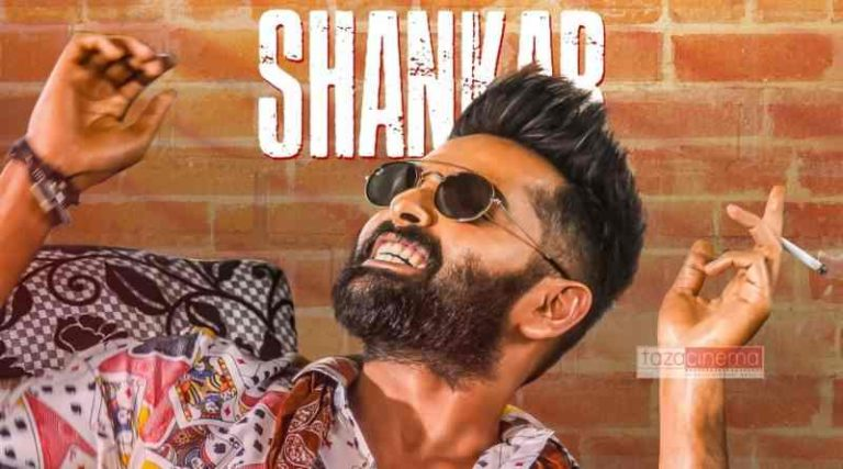 iSmart Shankar 6th Day Box Office Collection Worldwide, AP & TS – A Telugu Action Movie 2019