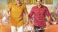 Venky Mama Box-Office Collections