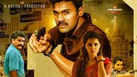 Kallaloo Merupu Song Lyrics – Rakshasudu Movie