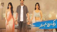 Bellamkonda Sai Sreenivas's Alludu Adhurs Movie Box Office Collections Day Wise