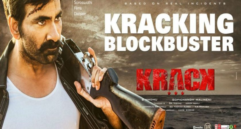 Ravi Teja's Krack Movie 1st Day Box Office Collection