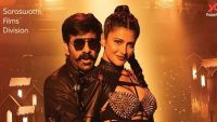 Krack Movie 2nd Day Box Office Collection