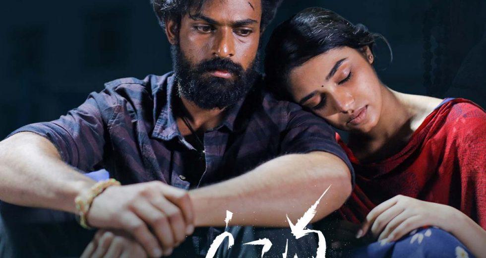 Vaishnav Tej's Uppena Movie Day 1 Box Office Collection