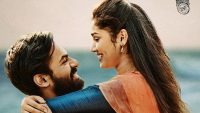 Uppena Movie Day 2 Box Office Collection